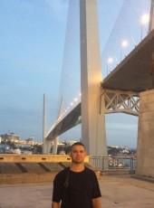 eduard, 37, Russia, Chita