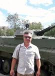 Алексей, 39 лет, Чита