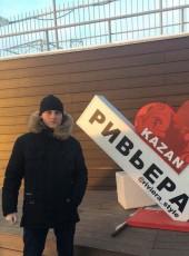 Andrey, 25, Russia, Solikamsk