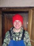 Aleksey, 28, Arsk