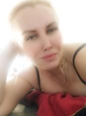 Ангел, 43, Россия, Санкт-Петербург