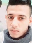بيشوي, 22  , Al Fashn