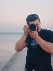Artem, 33, Ukraine, Kropivnickij