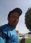 طلعت, 40  , Ismailia