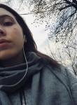 Darya, 21, Ryazan