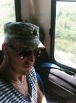 Сергій, 28, Kristinopol