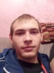 Ivan, 22, Saransk