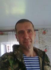 Andrei, 35, Russia, Beloretsk