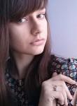 Elena, 29, Yekaterinburg