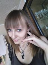 Kseniya , 26, Russia, Novosibirsk