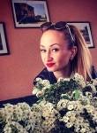 Татьяна, 41 год, Горад Мінск