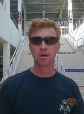 Maks, 44, Russia, Lyubertsy