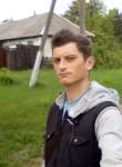 Dimon, 19  , Shostka