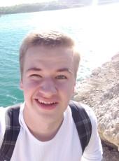Chuck, 22, Russia, Ryazan