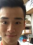 JoshWee, 24  , Kampung Sungai Ara
