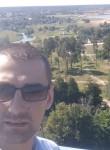 Maxtoy, 34 года, Красноармейск (Московская обл.)