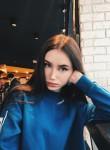 Valeriya, 19, Tambov