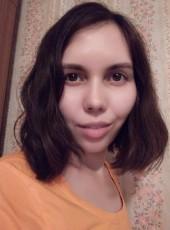 Alina, 28, Russia, Kazan