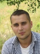 Дмитрий, 29, Россия, Кемерово