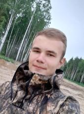 Ilya , 22, Russia, Asino