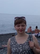 Елена, 36, Ukraine, Kiev