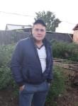 Andrey, 27, Uzhur