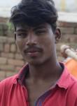 रमज़ान, 18  , Durg