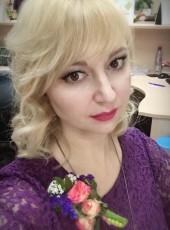 Яна, 37, Россия, Москва