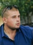 Игорь, 18 лет, Москва