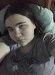 Наташа, 18 лет, Лесной