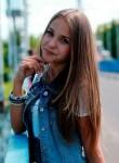 Ira, 26, Ivanovo