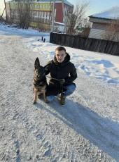 Mikhail, 25, Russia, Kemerovo