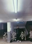 又大又硬, 18, Beijing