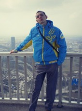 Maksim, 23, Ukraine, Smila