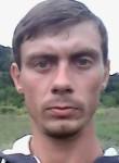Денис, 27 лет, Сочи