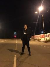 Рома, 27, Россия, Хабаровск