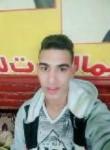 الهمداني, 27  , Sanaa