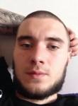 Viktor, 26, Vinnytsya