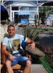 Dima, 31  , Torun