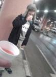 Artyem, 22  , Yanaul