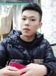 顾名思义, 23  , Zhengzhou