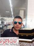 ايمن عاطف, 38  , Cairo