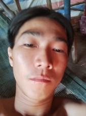 Bảo, 31, Vietnam, Ho Chi Minh City