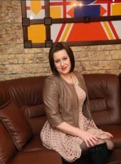 Екатерина, 33, Россия, Хабаровск