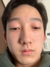 ひろ, 18, Japan, Tateyama