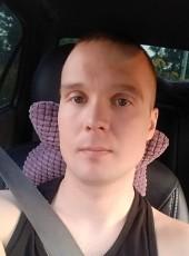 Aleksey, 32, Russia, Yekaterinburg