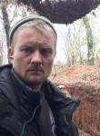 Igor, 28, Kropivnickij