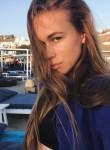 Veronika, 27, Ulm