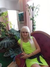 Olya, 29, Russia, Novocheboksarsk