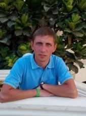 Евгений, 31, Ukraine, Poltava